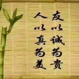 斌JianBin
