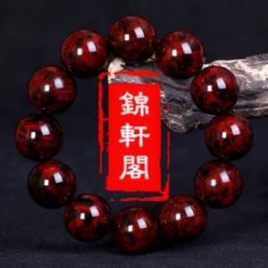锦轩阁佛珠