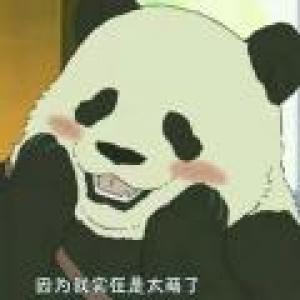 我的刘海又长了