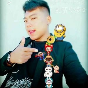 Harper Lau